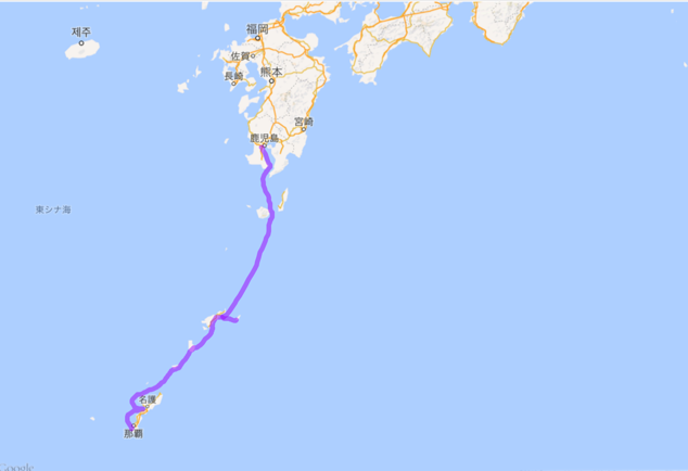 201604 沖縄からフェリー 奄美 鹿児島へ