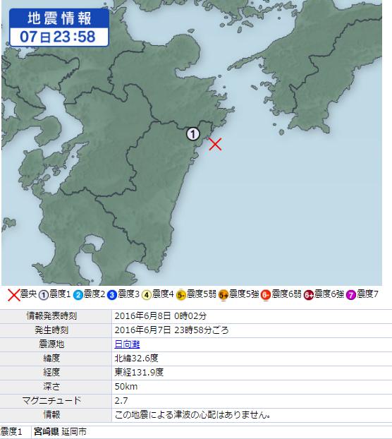 6月9日地震画像④