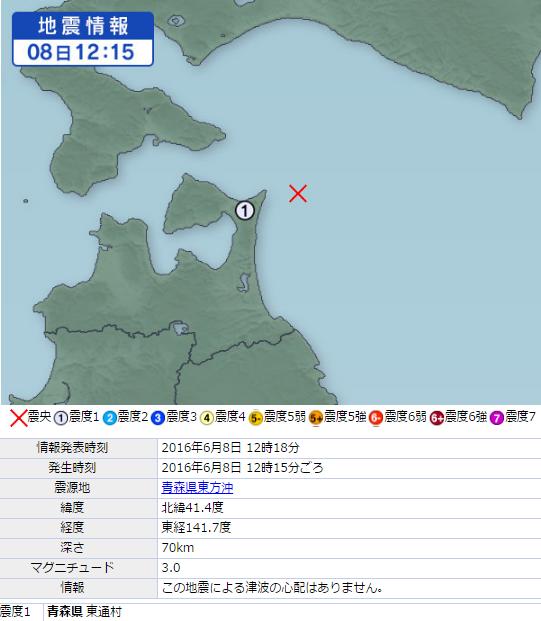 6月9日地震画像⑥