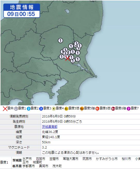 6月9日地震画像⑦