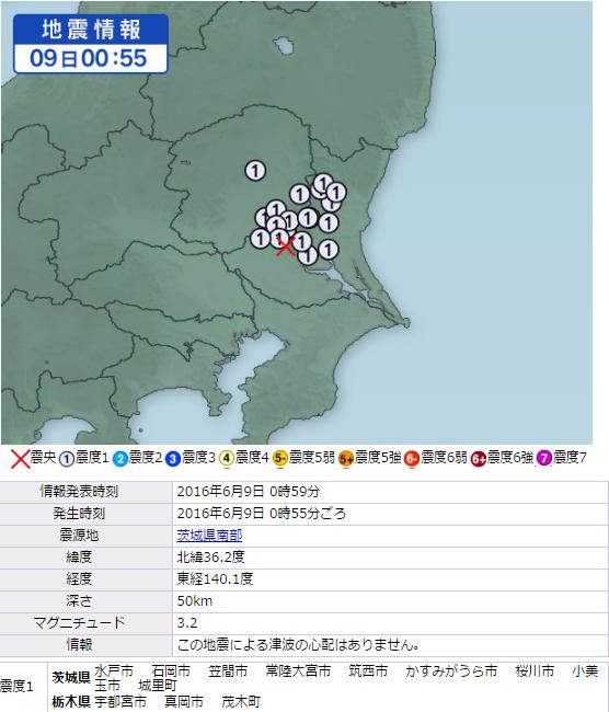 6月10日地震情報①