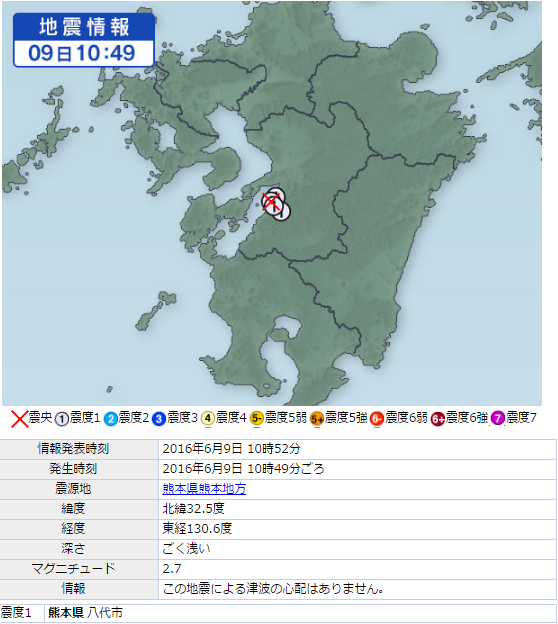 6月10日地震情報②