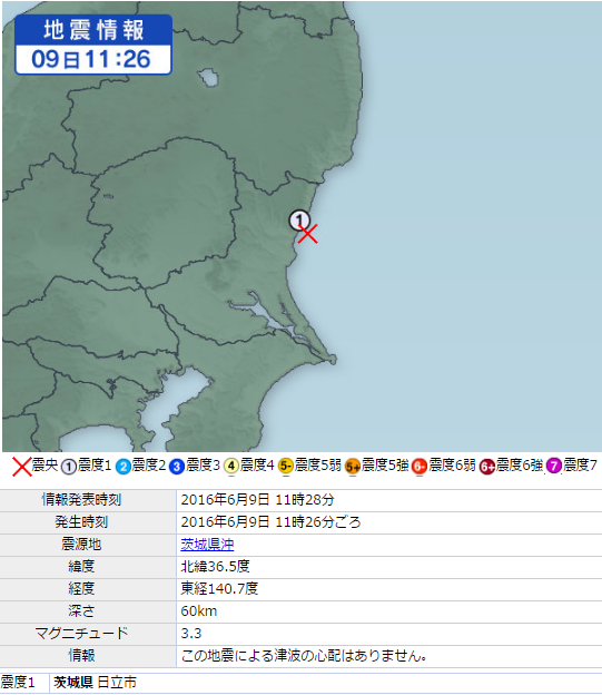 6月10日地震画像③