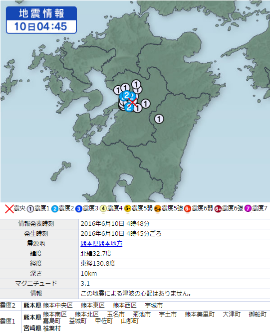 6月10日地震画像④