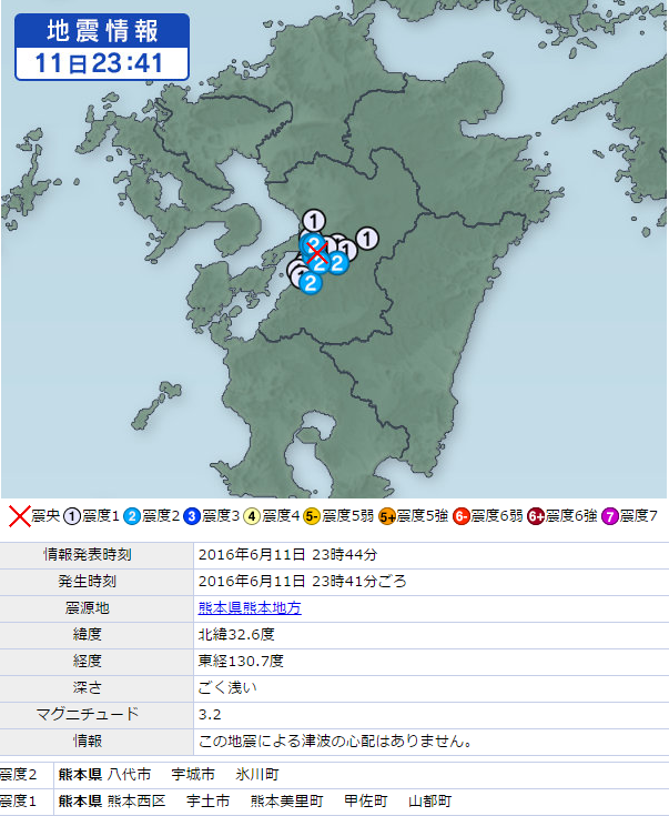 6月12日地震情報②