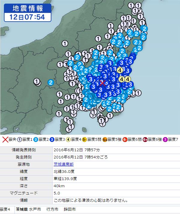 6月12日地震情報⑥