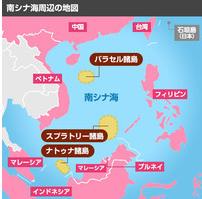 6月12日ニュース画像