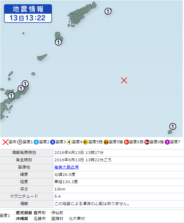 6月14日地震画像②
