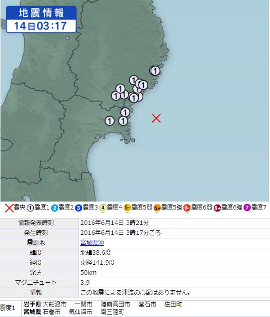 6月14日地震画像⑥