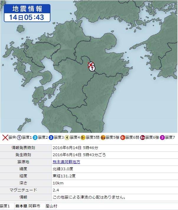 15日地震②