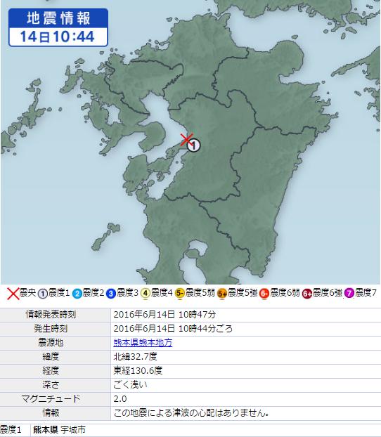 15日地震③