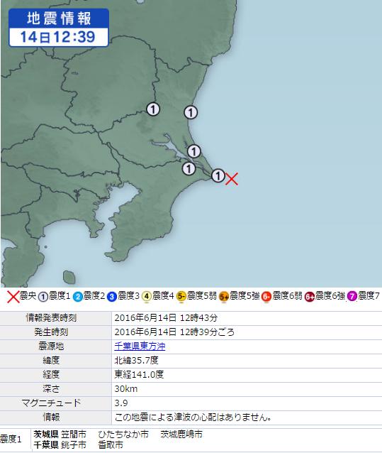 15日地震④