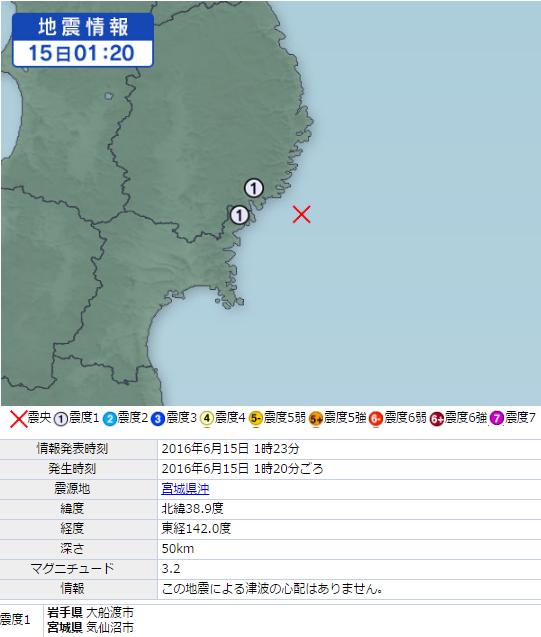 15日地震画像⑨