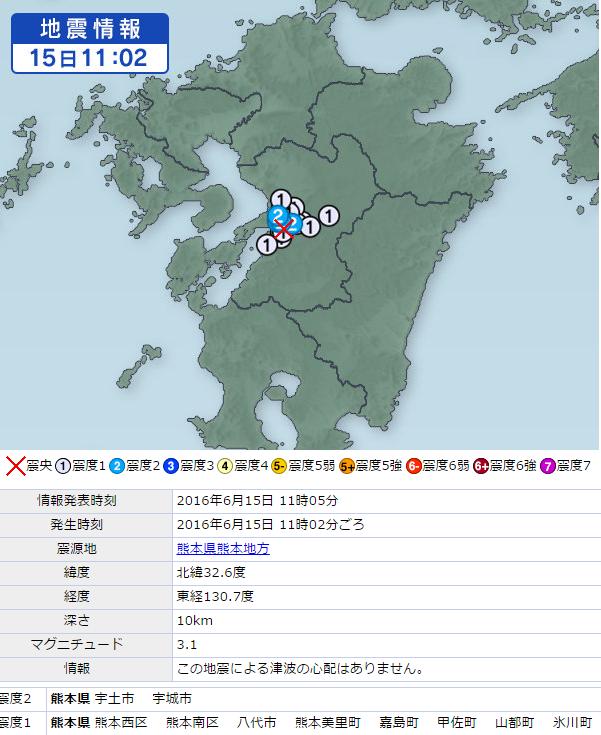 6月15日地震②