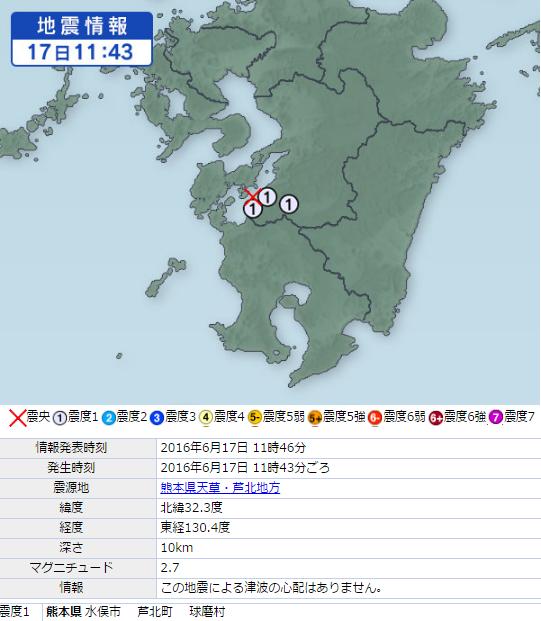 6月18日地震②
