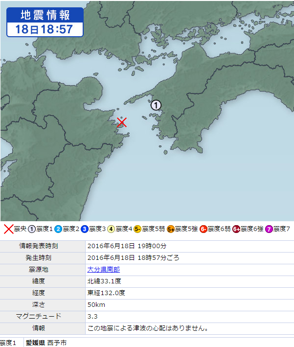 6月19日地震②