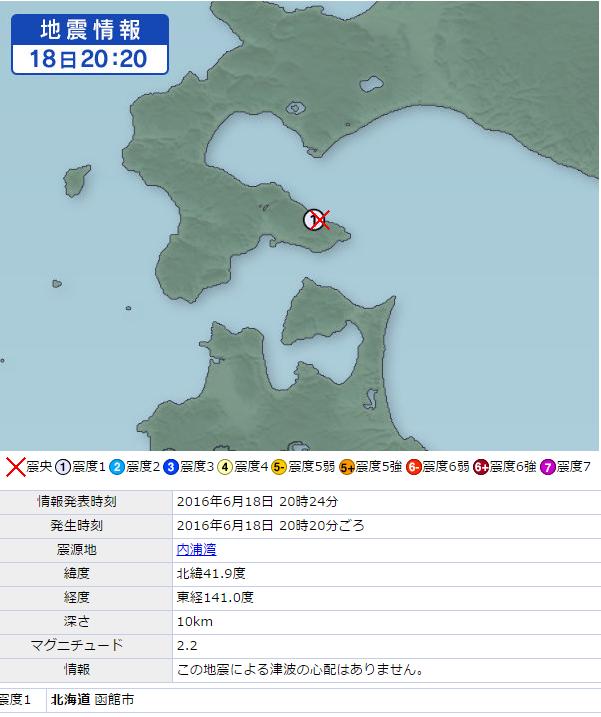 6月19日地震③