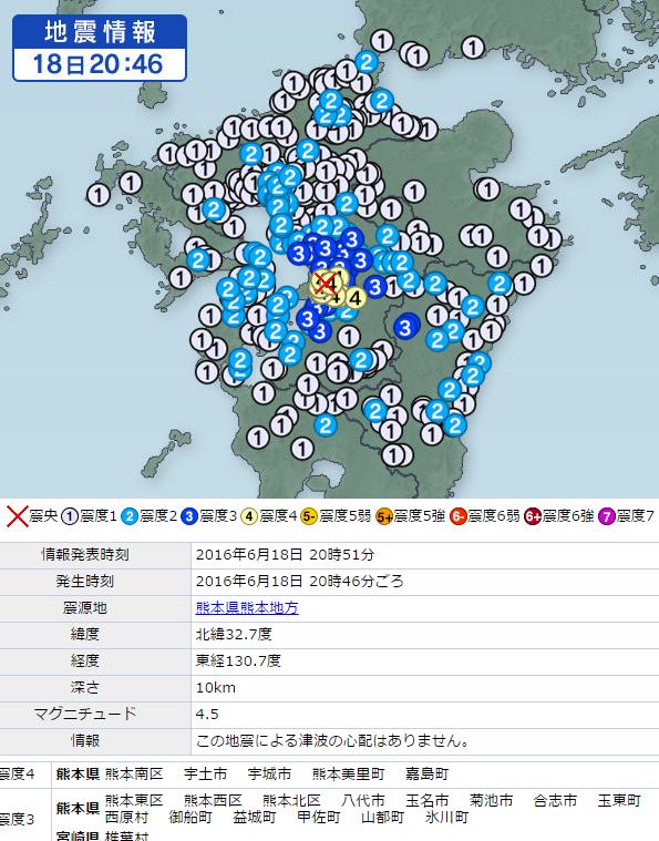 6月19日地震④