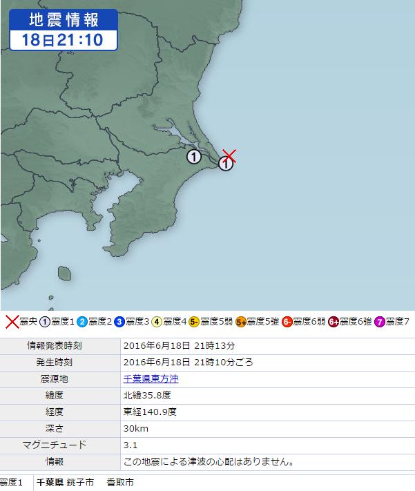 6月19日地震⑤