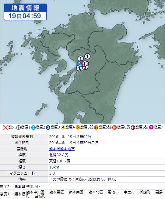6月19日地震㉒