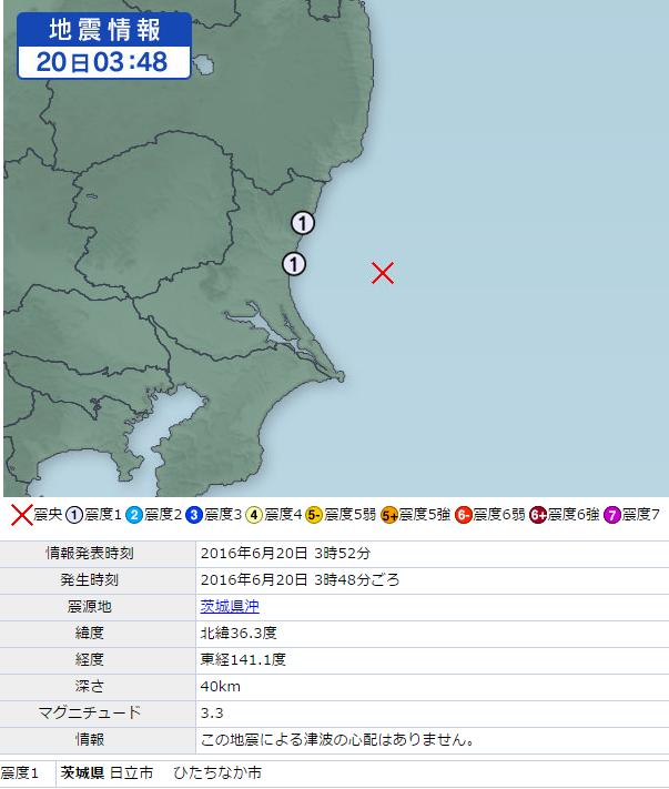 6月20日地震④