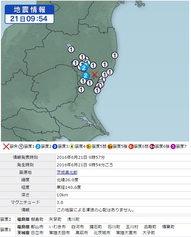 22日地震②