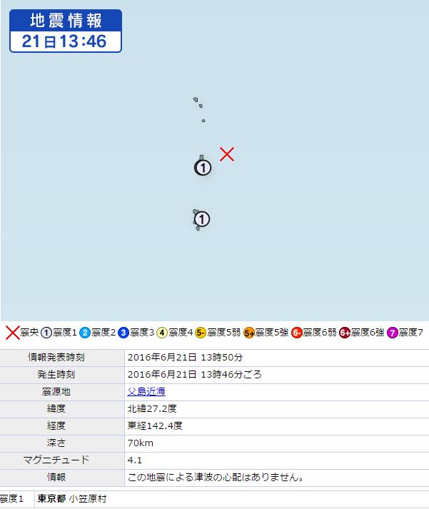 22日地震④