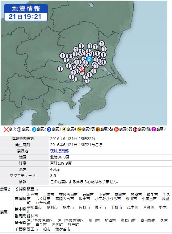 22日地震⑤