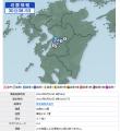 ①31・地震