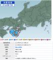 ⑥31・地震