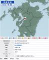 ①3日地震