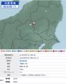 3日地震③