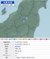 ②5・地震