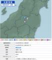 ③5・地震