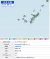 ④5・地震