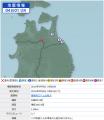 ⑥5・地震