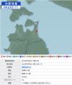 ⑦5・地震
