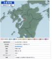 ①6日地震
