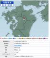 ②6日地震