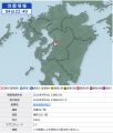 ③6日地震