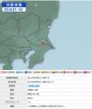 ⑤6日地震