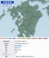 6日地震⑦
