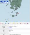 28,地震