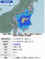 9月7 地震 5番目