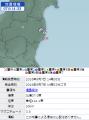 9月7 地震 6番目