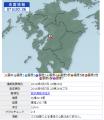 9月8日 地震、3