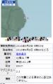 9月8地震  先1