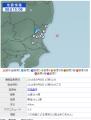 9月9日 地震2番