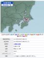 9月9日 地震7番