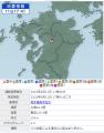 9月12地震 1番です
